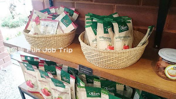 009泰國皇家計劃超市.JPG