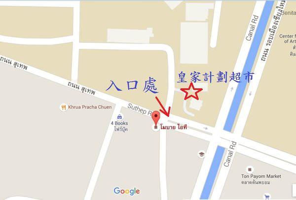 022泰國皇家計劃超市.jpg