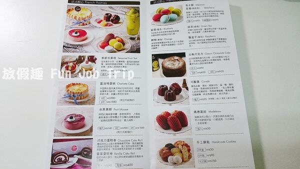 018欣悅甜法式點心.JPG