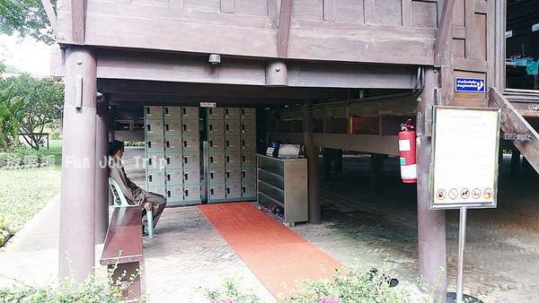 015綠蔭夏宮.JPG