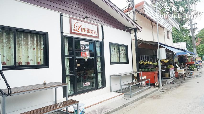 014.麗貝島步行街.jpg