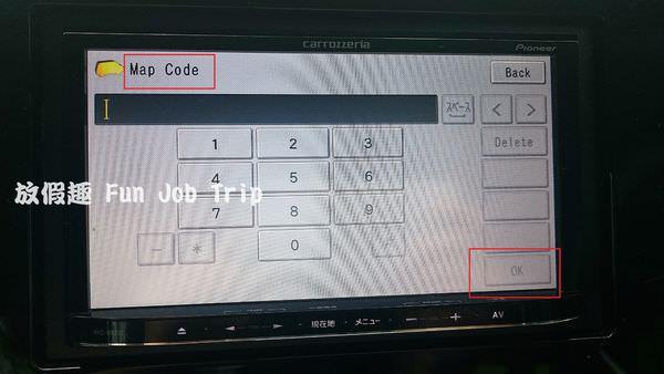 038租車流程.JPG