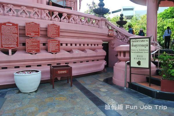 三頭象博物館047.jpg