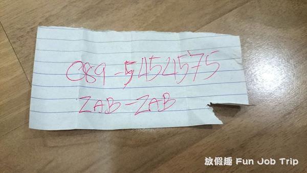 北碧ZEB ZEB017.jpg