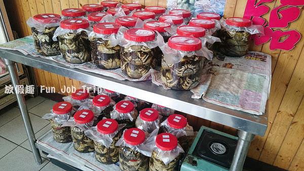 015鱺魚小吃店.JPG