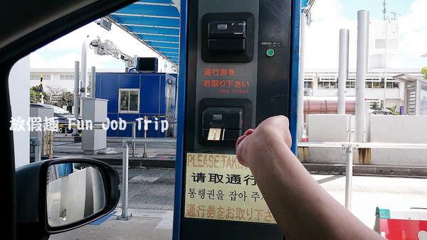 029租車流程.JPG