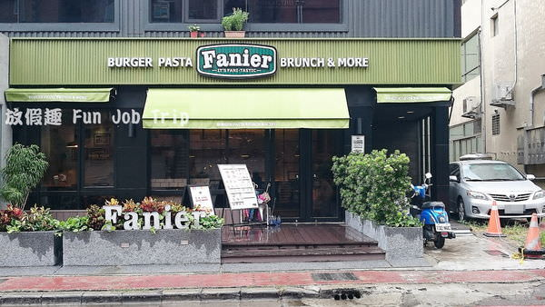 018費尼Fanier.JPG