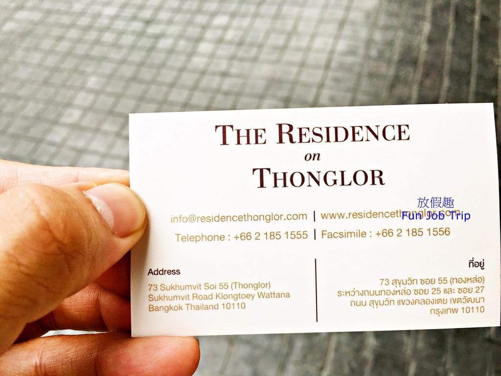 054The Residence on Thonglor.jpg