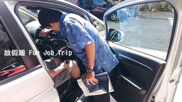 024租車流程.JPG