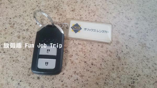 048租車流程.JPG