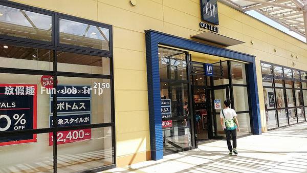 011Ashibinaa Outlet.JPG