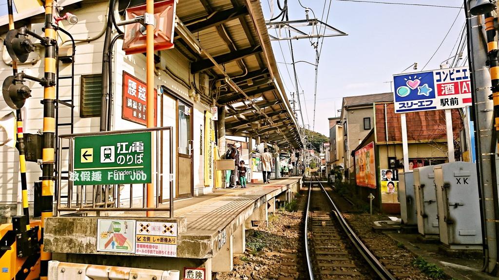 001しらすや 腰越漁港前店.jpg