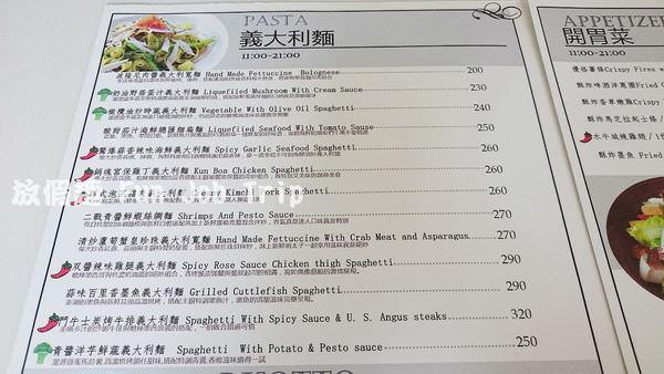 009傑克潘咖啡館Jack Pan Cafe.JPG