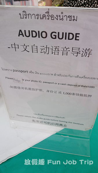 三頭象博物館005.JPG