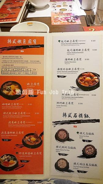 004巨城涓豆腐.JPG