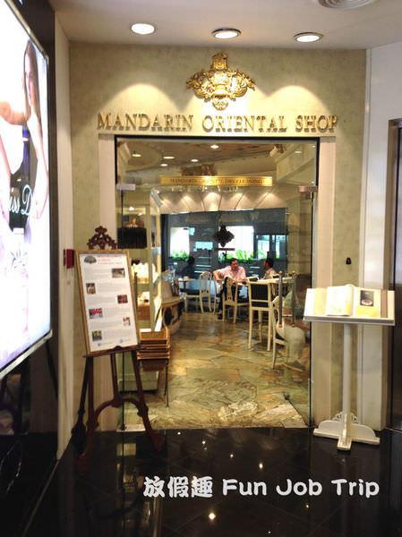 011Mandarin Oriental shop.jpg