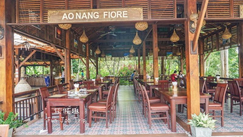 027 Aonang Fiore Resort.jpg