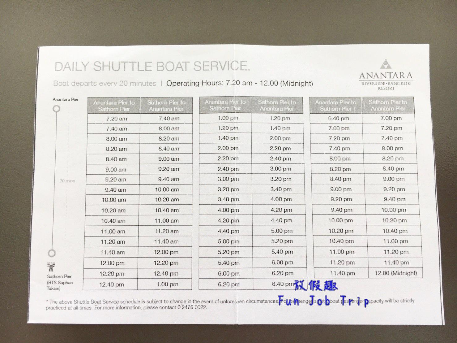 052(設施)Anantara Riverside Bangkok Resort.jpg