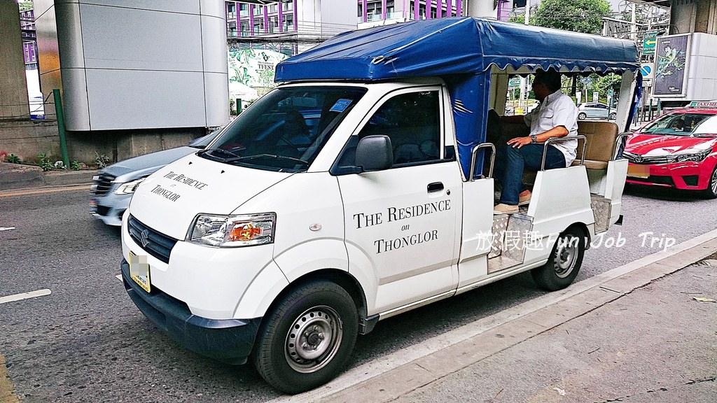 003The Residence on Thonglor.jpg