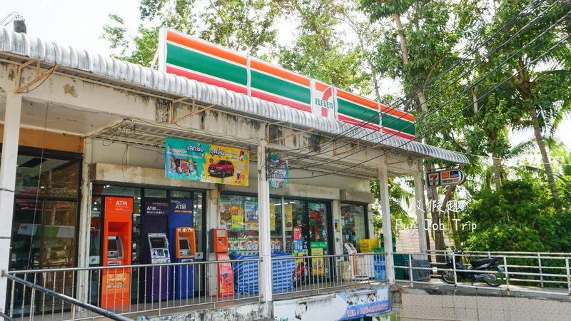 033Nakamanda Resort Krabi.jpg