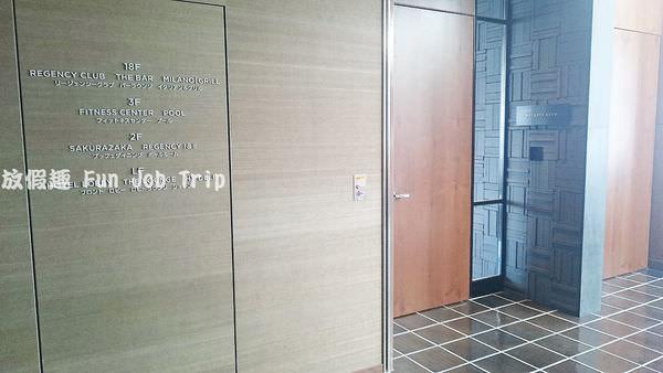034沖繩凱悅(設施).JPG