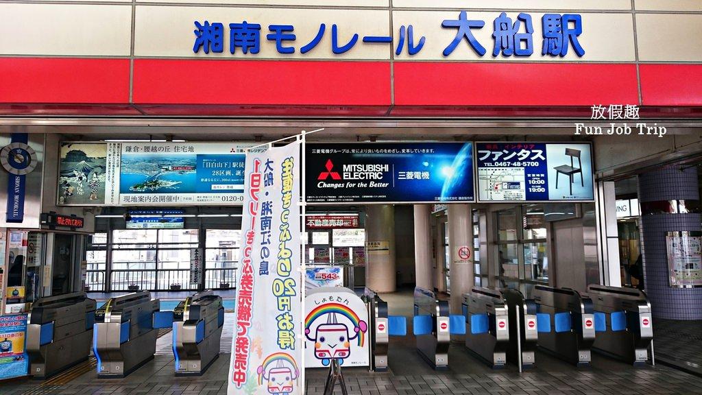 007鎌倉江之島交通.jpg