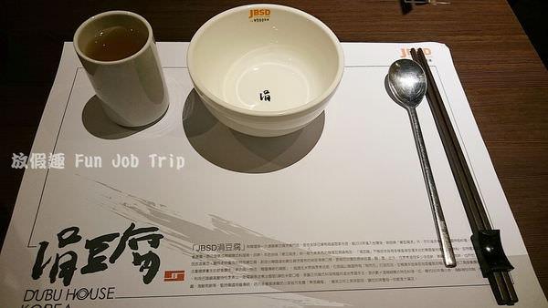 005巨城涓豆腐.JPG