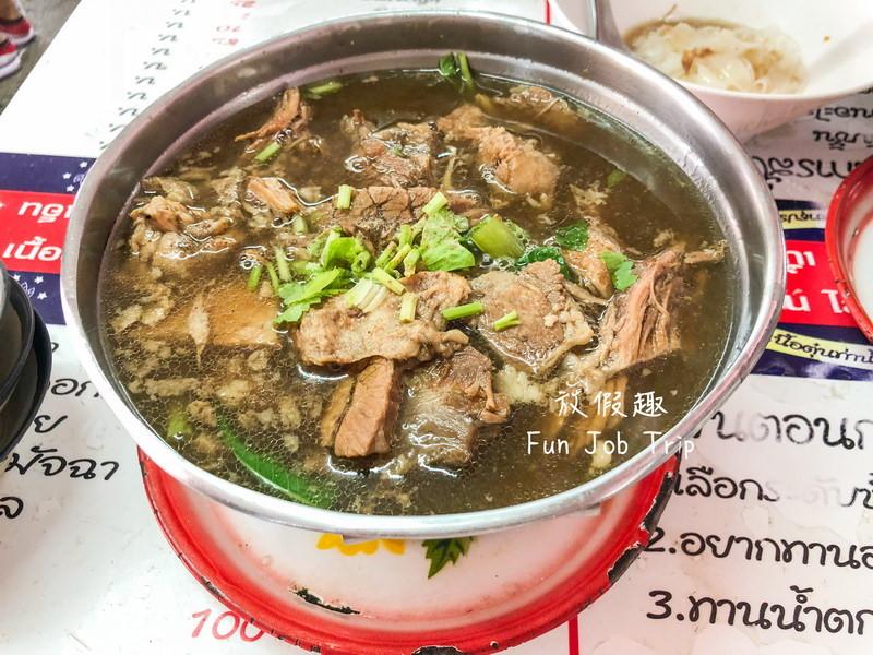 011 Satupradit Pier Braised Beef Noodle.jpg