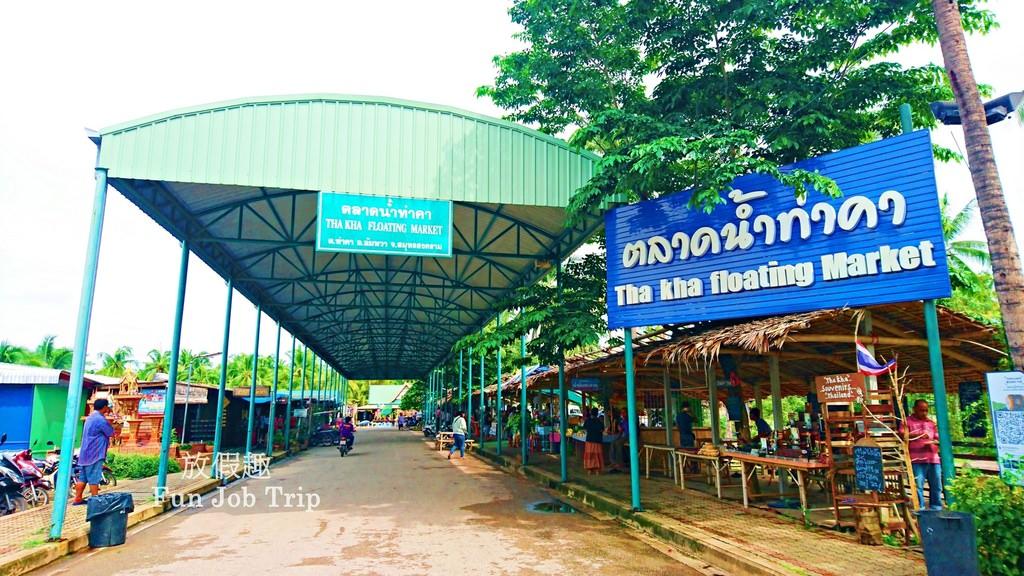 002Tha Kha Floating Market.jpg