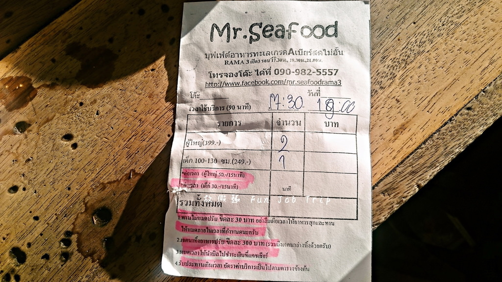 010Mr Seafood.jpg