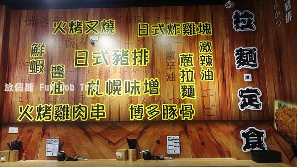 004大滿足食堂.JPG