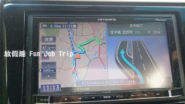 012租車流程.JPG