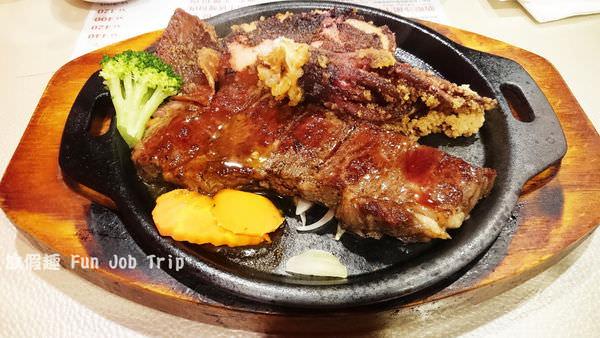013竹南喬司牛排.JPG