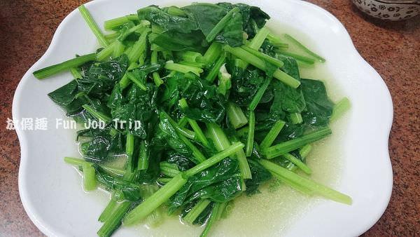 012鱺魚小吃店.JPG