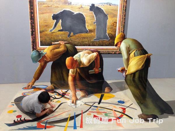 035三D立體博物館.JPG