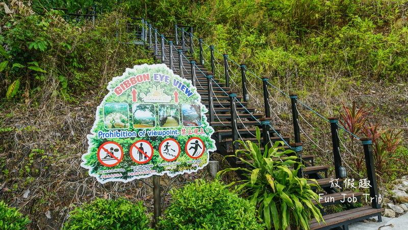 022 Aonang Fiore Resort.jpg