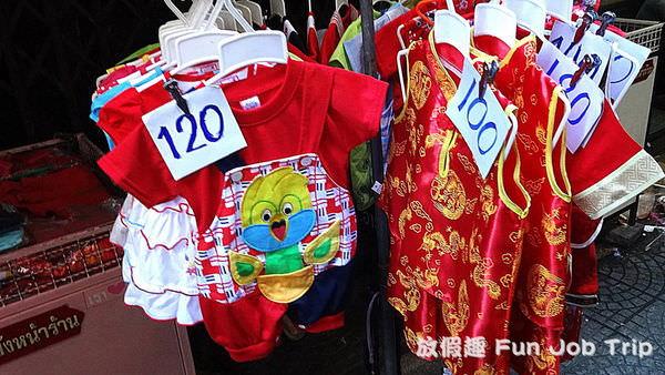 021唐人街過新年.jpg