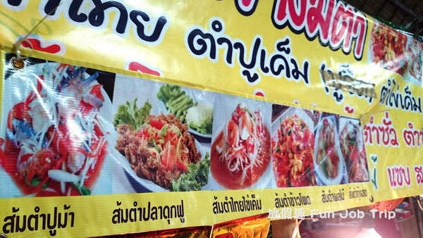 011Khlong Lat Mayom.jpg