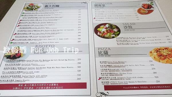 005傑克潘咖啡館Jack Pan Cafe.JPG