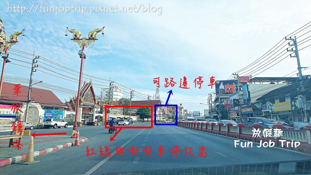 022.華欣自駕.jpg