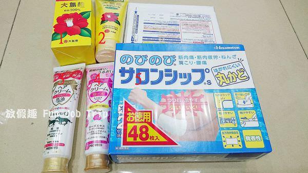 015沖繩戰利品.JPG