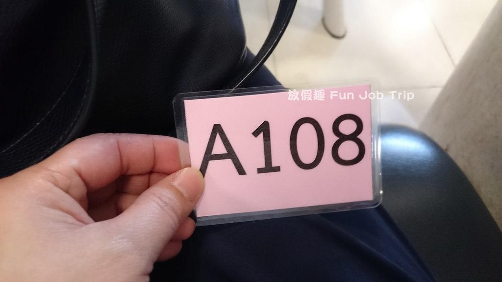 012辦泰簽.JPG