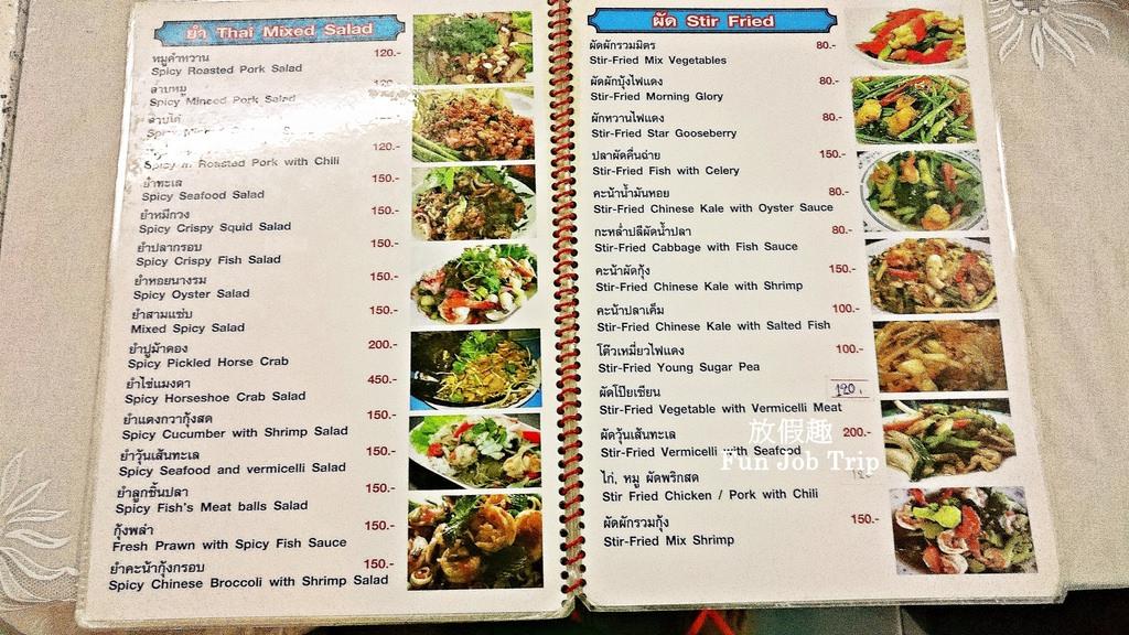 007Preecha Seafood.jpg