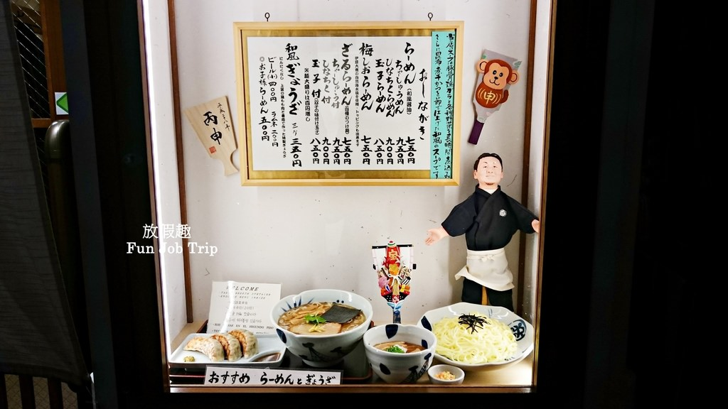 003淺草名代拉麵.jpg