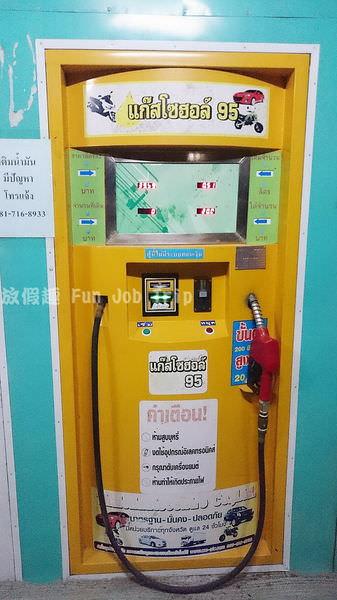 006清邁租車心得.JPG