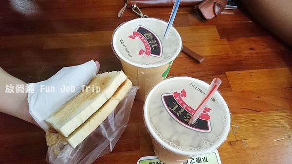 005老江紅茶牛奶.JPG