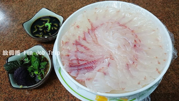 003鱺魚小吃店.JPG