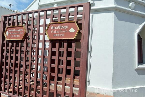 三頭象博物館016.JPG