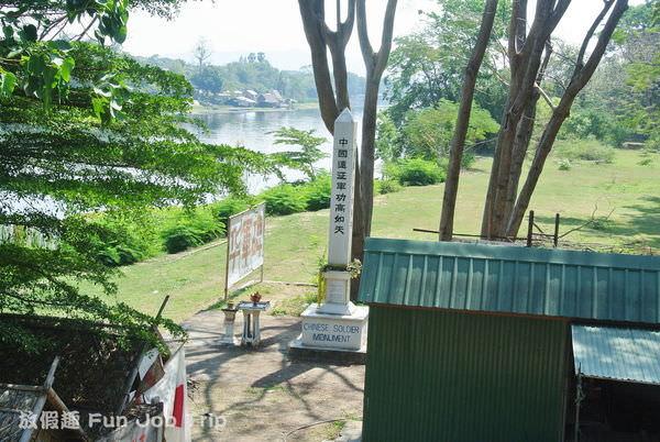 020(B)桂河大橋.JPG