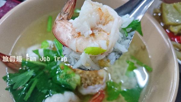 017Jae Oh Khao Tom Pet.JPG